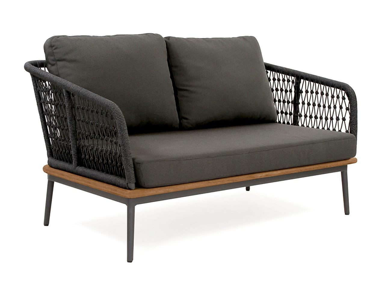 Niehoff 2-Sitzer Sofa Freeport G249.100.140